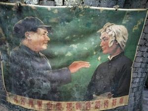金龙现代广场 1500元/月
