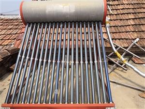 太阳能热水器,因搬迁低价出售