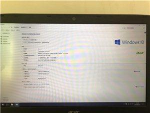 刚买的笔记本电脑用了2个月多点还是全新现在缺钱贱卖3000