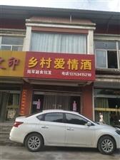 滨河嘉园商铺50万元