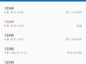 滨州城管打砸抢 市长公开电话12345称属于正常执法