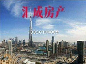 龙湖楼中楼中等装修164平方仅售130万元