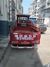 福田三轮车