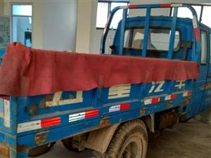 福田奔马,货箱长2.8米,宽1.6米,性能好,没出过力。