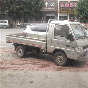 福田驭菱单排货车,车况好申车到18年10份,保险到19年5月份电话13833052328