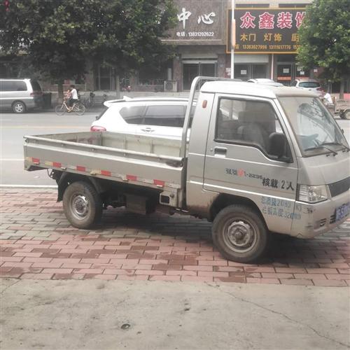 福田馭菱單排貨車,車況好申車到18年10份,保險到19年5月份電話13833052328