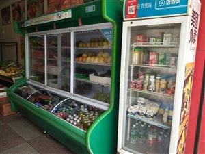 楚雪商用保鲜点菜柜,型号BCD-250A,1.8*2.5m双压缩机,上层冷藏,下层冷冻,制冷效果很好...