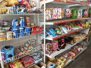 副食品货架0.9*0.4*1.8m,两个 副食品货架0.7*0.3*1.4m,一个 电话:182...