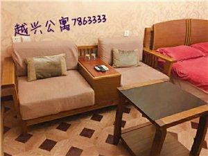 美高梅注册市悦居养生公寓2室1厅1卫19.6万元