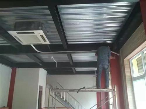 专业维修空调,移机,安装,出售二手空调,格力,美的,海尔等,冰箱,冰柜,洗衣机,热水器等