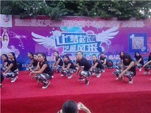 红天鹅舞蹈培训中心(原精舞门)新一季招生开始了!