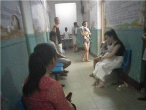 【已回复】防疫站接种疫苗是预防疾病,但空气堪忧