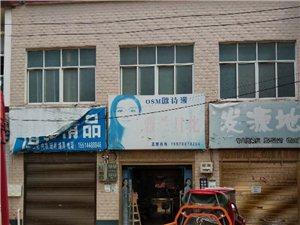 吕河乡新市场院内路北第一家