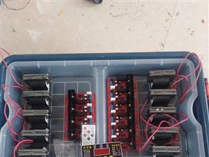 有需要野猪野兔野鸡防护电子围栏的朋友可以联系我价格低质量好保证效果,13383379305微信同号