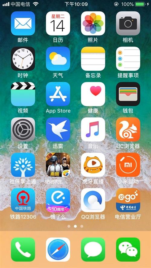 此手机是128G不讲价当面交易,颜色图片是网上找的,因为我就一个手机没有办法拍照上图,我手机没有一点...