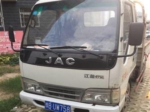 出售江淮好运货车一辆,车况良好,澳门威尼斯人游戏平台看车。