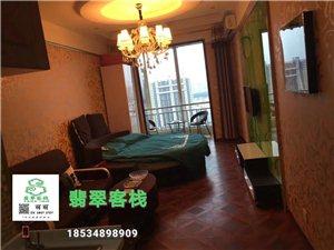 悦居1室1厅1卫1500元/月