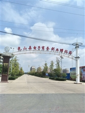 光山县电子商务创业孵化园2000元/月