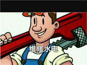 金盾水电建筑劳务公司