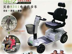 老人代步车,17年购时5000元,但老人未骑过,现低价处理。有意者留言。