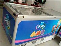 八成新澳柯玛品牌冰柜180*82*90原价3800现1600低价出售,有意者至电,183228191...