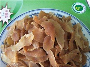 梨子干,纯手工制作。绿色无公害食品