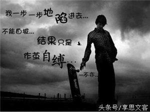 我不敢哭,因为没人哄,我不敢累,因为我无路可退