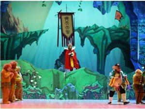 盖楼,大剧院儿童剧门票免费送