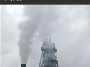 污染严重呀