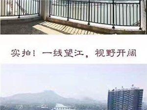 凤凰城江景楼王高层4室2厅3卫168万元