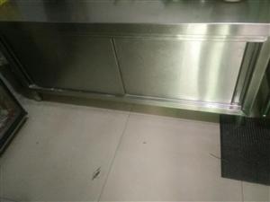 九成新不锈钢1.8米抽烟灶和面案柜出售
