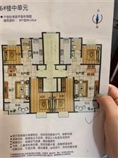 恒源新城2室2厅1卫35万元