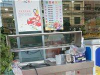 因搬店,現處理炒酸奶機一臺。九成新,特價處理。 地址:中山街警停工商銀行斜對面 電話:15993...