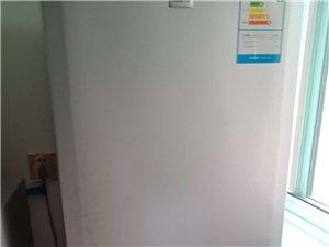海尔统帅电冰箱,七成新。用了四年左右,想要700ope电竞网。电话13253874665非诚勿扰
