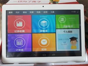 小霸王学习平板,能下载小学到高中的课程,由于孩子太小,所以才想出手,还送价值2499元的同步智能学习...