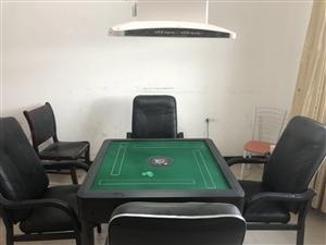餐桌一体麻将桌加吸烟器加四张椅子便宜处理,看到信息告诉我是兰溪信息港