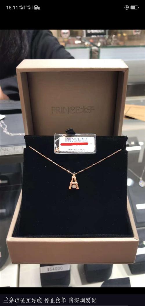 香港品牌 太子 18k金底部镶嵌钻石