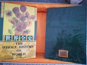 本人有一套精装原版《世界全史》共四卷,全新,未开封,极具收藏价值,诚心寻找文学爱好收藏者,原价128...