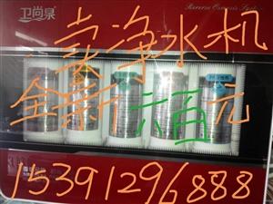 ??特大??好消息??有台无外包装的、全新的净水机。??6百元处理了。买时??2680元,还有几个?...