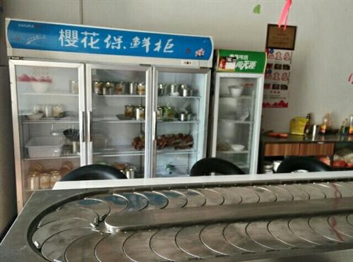 旋转串串,保鲜柜,货柜,和面机,豆浆机等餐饮设备一套低价转让,有需要的请联系。