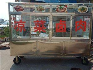 出售凉菜车一辆,2.8米,九成新(看轮胎照片,基本没磨损)。使用时间两个月,绝对的新车。不锈钢材质,...