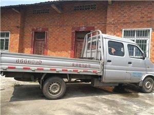 小货车低价出售