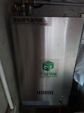 多功能节能蒸汽机,九成五新,可用于蒸酒,蒸饭,蒸包子,做豆腐等。电话:15977067889