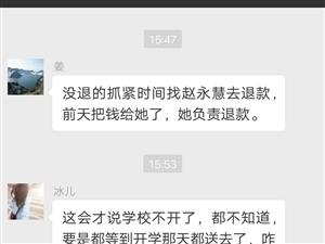 阳丰乡罗李幼儿园倒闭了,该园负责人说话极其不负责任