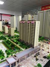 新开盘楼房4室2厅2卫96.6万元,露台340平方米