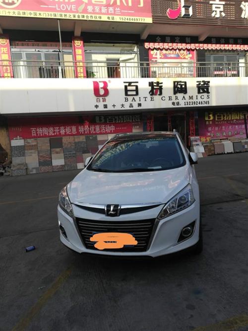 納智捷U6