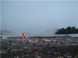 垃圾场气味难闻,影响周边人民身体健康