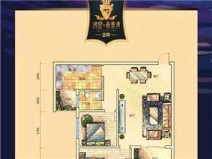 鸿星帝景湾2室2厅1卫43万元