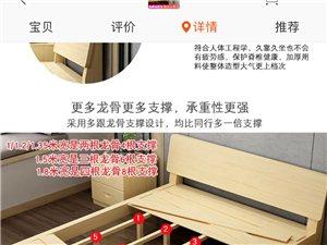 求购1.2米的木床