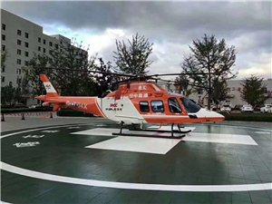 """喀左县中医院开启航空医疗救援""""空地结合""""新模式!用速度诠释生命的意义。"""